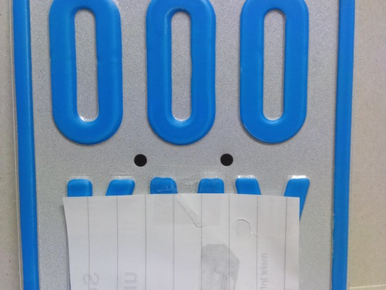 Schnapszahl der BESONDEREN Art !!!Ob es diese Zahlenkombination noch mal in Deutschland bei einer anderen Versicherung gibt ?
